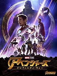 実写ヒーロー映画歴代興行収入ランキング TOP10一覧!マーベルVS DC!
