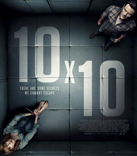 サスペンス映画『10×10(テンバイテン)』