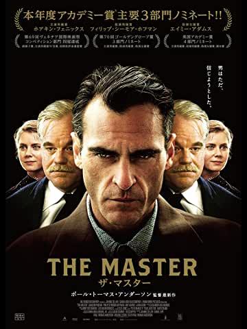 映画『ザ・マスター』