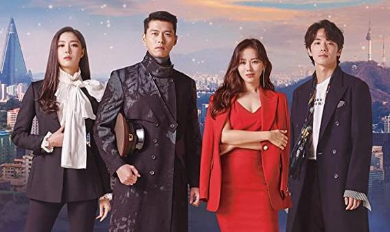韓国ドラマ『愛の不時着』