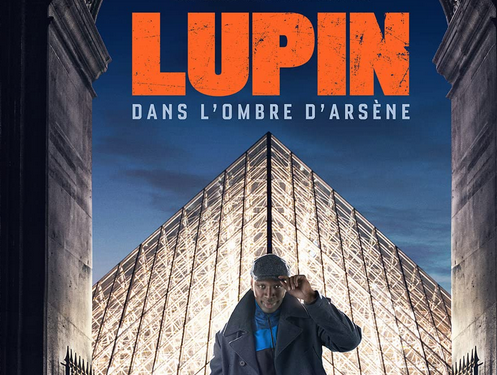 Neflix『Lupin/ルパン』
