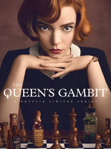 天才チェス少女Netflix『クイーンズギャンビット』ネタバレあらすじ解説・最終回の結末考察!ドラッグ漬けの感想・評価