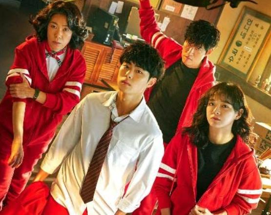 韓国ドラマ『悪霊狩猟団:カウンターズ』