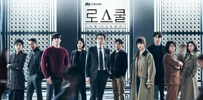 韓国ドラマ『ロースクール』