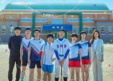 韓国ドラマ『ラケット少年団』