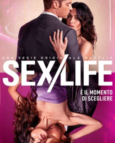 Netflix『セックス/ライフ』