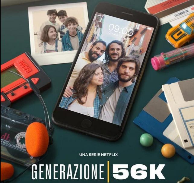 Netflix『ジェネレーション56K』