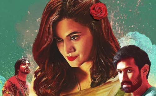 『美に魅せられて』Netflixインド映画