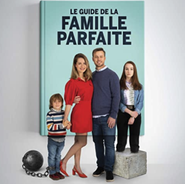 Netflix『完璧な家族になる方法』