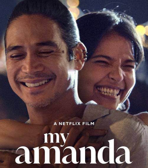 Netflix『僕のアマンダ』
