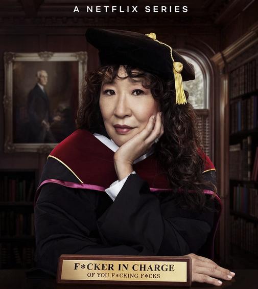 Netflix『ザ・チェア/私は学科長』