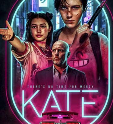 Netflix映画ケイト(KATE)
