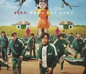 Netflixオリジナルドラマ イカゲーム