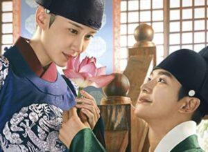 韓国ドラマ『恋慕』の主要キャスト2人