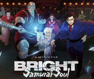 Netflix映画『ブライト:サムライソウル』