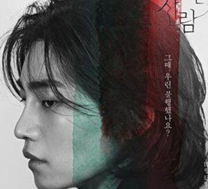 ソ・ウジェを演じる俳優キム・ジェヨン