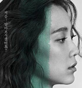 ク・へウォンを演じる女優シン・ヒョンビン