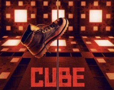 映画『CUBE 一度入ったら、最後』